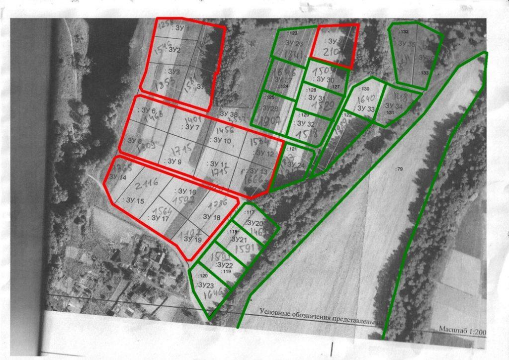 Межевой план в Одинцово и Одинцовском районе